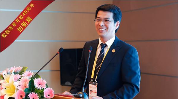 涂锦波:力创全球领先智能风险管理服务平台