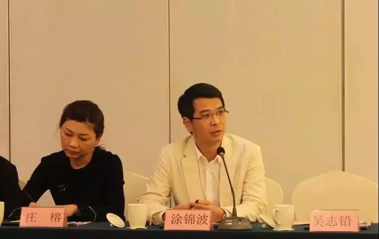 白鸽保险董事长涂锦波:心无旁骛创新创造,踏踏实实办好企业