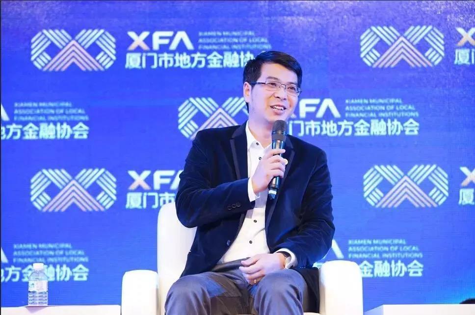 涂锦波出席地方金融的创新与发展及如何扶持民营企业