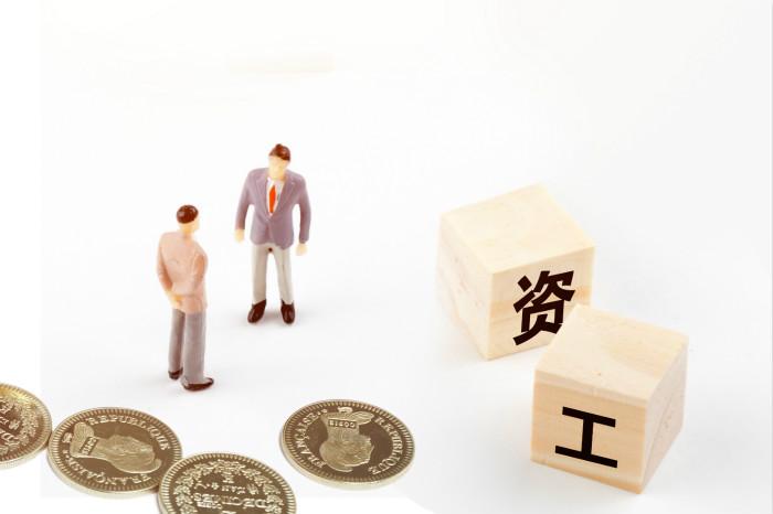 收入不高,预算有限,如何购买保险?