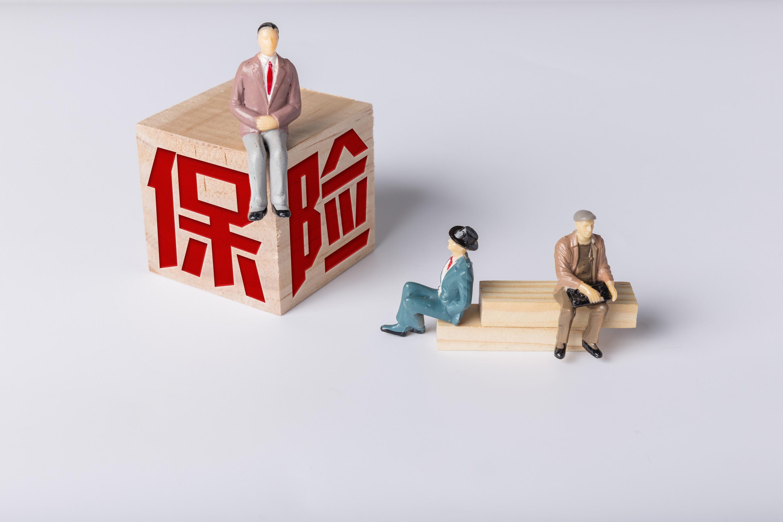 """涂锦波谈""""疫情当下,保险科技赋能民生"""""""