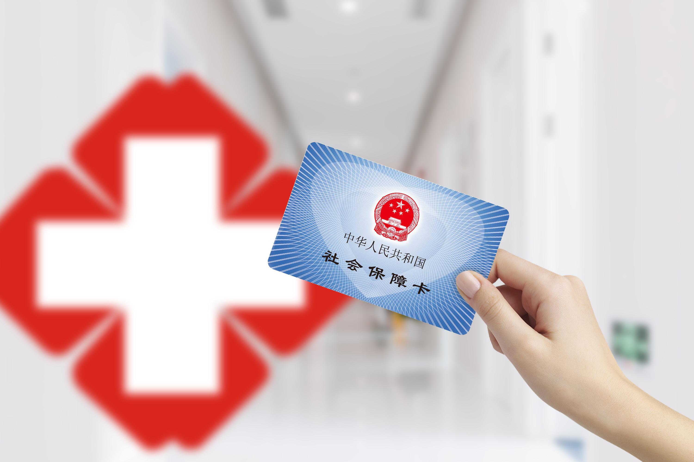 保险利民,湖北宣布新冠核酸抗体检测纳入医保