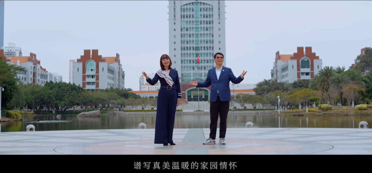百年厦大,浓情献礼《真爱同在》MV发布,唯愿爱能洒满人间