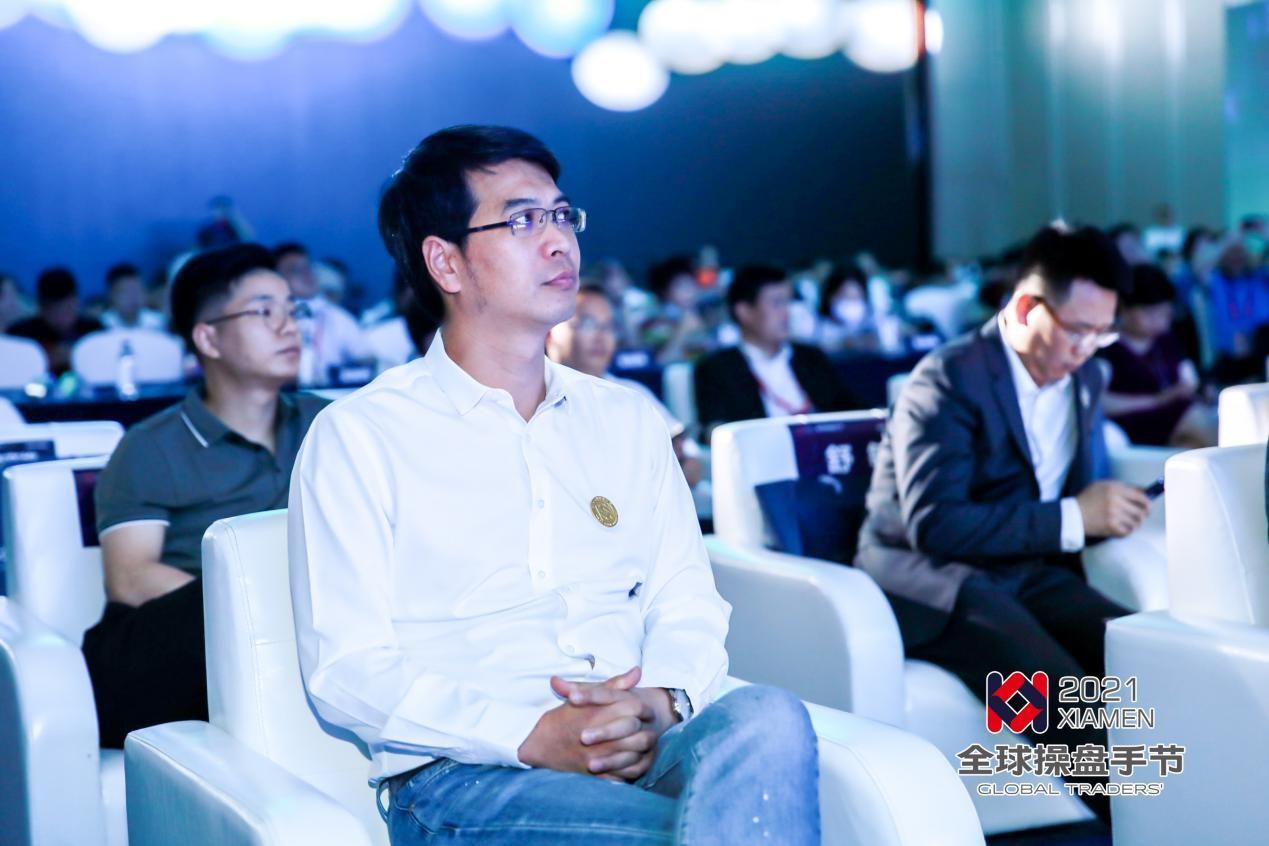 白鸽在线参与首届519全球操盘手节并举行金融科技创新产业示范园发布仪式