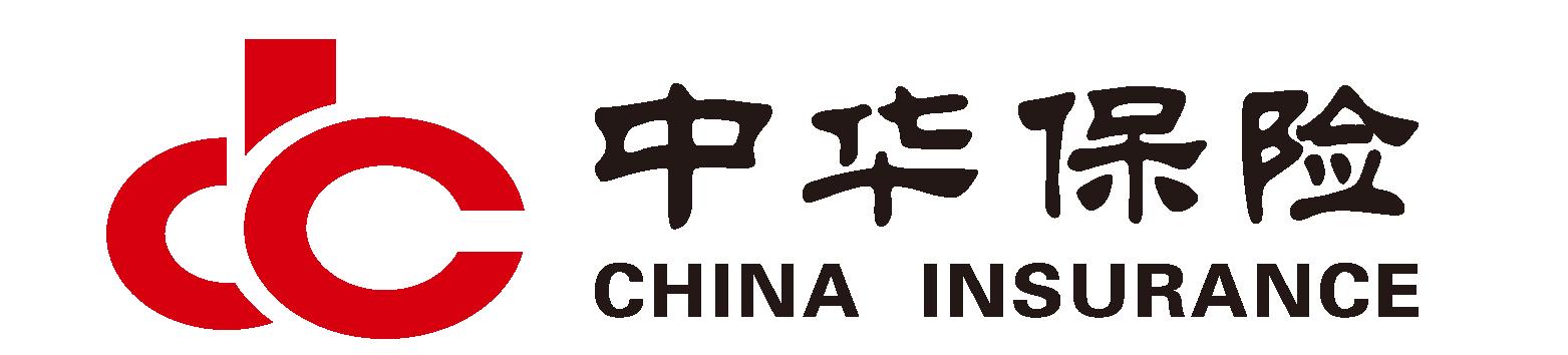 中华联合财产保险股份有限公司