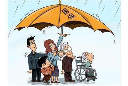 广州大病保险升级 商业重疾险不可或缺