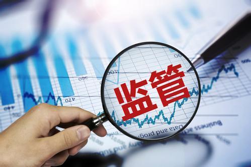 保监会陈文辉:偿付能力风险不容忽视 风险管控存短板