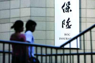 银保合作综合监管将给保险行业带来三大影响和变化