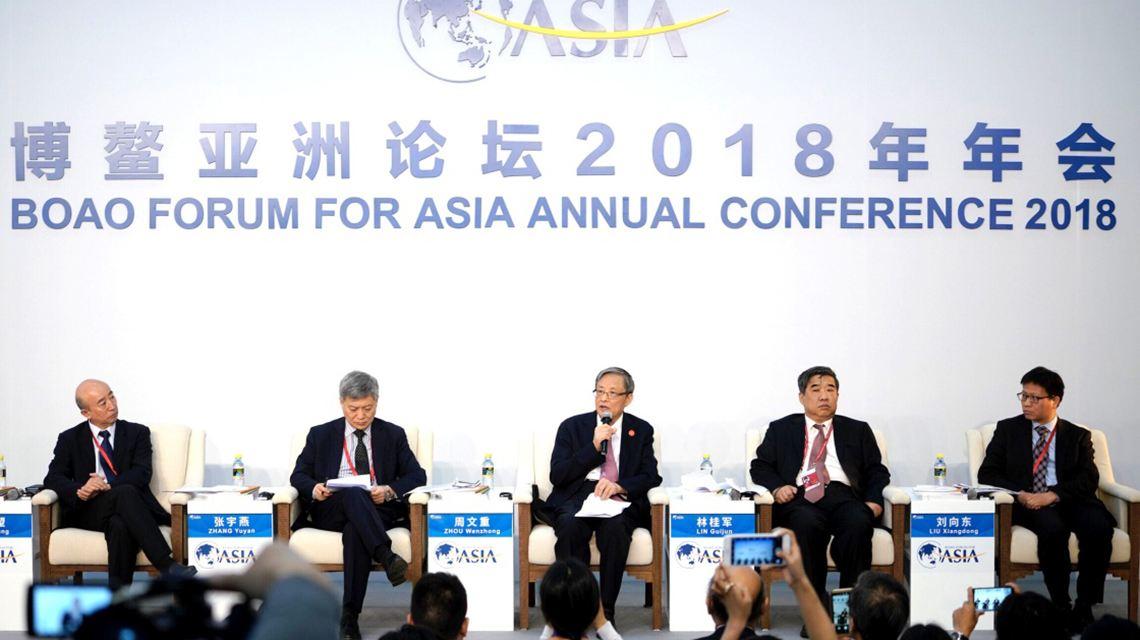 博鳌传递金融开放信号:保险行业开放进程有望再提速