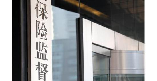 郭树清指导银保监下一步:一条主线、五大成绩、七大问题、十大举措