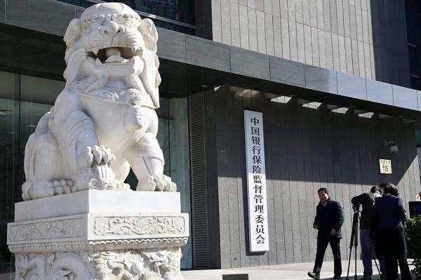 银保监会提示 互联网保险三大风险