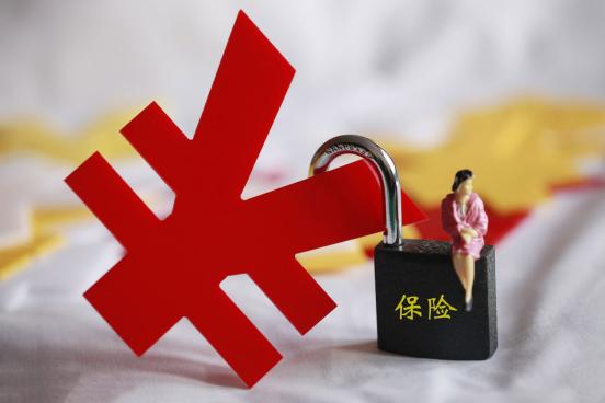中国保险市场利好?全球8成新增保费来自中国